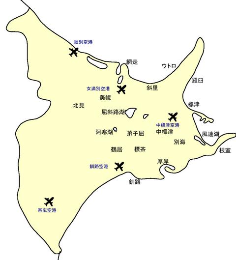 道東の地図