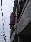 オールドルーキー                   へぼゴルファーMASA-DVC00387.JPG