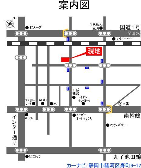 寿町案内図