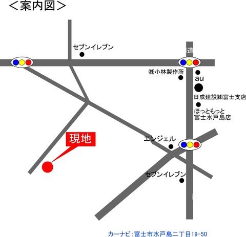 富士案内図