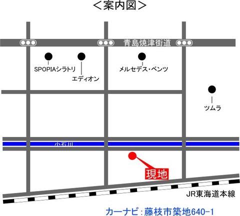藤枝築地案内図