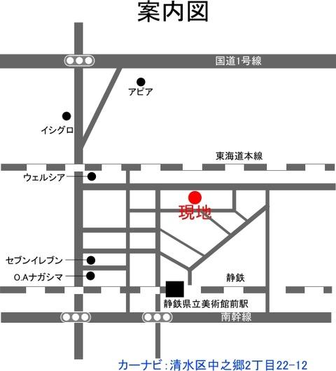 中之郷案内図