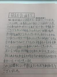 IMG_1561[1]