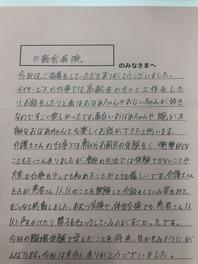 IMG_1563[1]