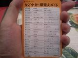 4a8890f1.JPG