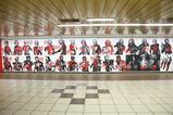 新宿駅のポスター