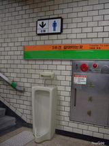 理想のトイレ1