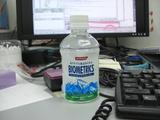 KONAMIの水