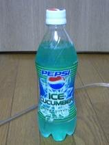 PEPSIアイスキューカンバー1