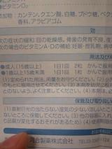 a607751d.jpg