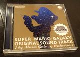 スーパーマリオギャラクシー サウンドトラック