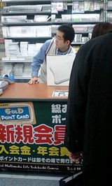 WiiFit購入者その1