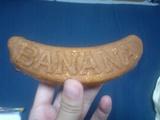 バナナカステラ