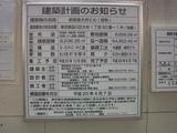 大井町 阪急
