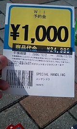 db59362f.jpg