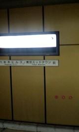 e6e7448b.jpg