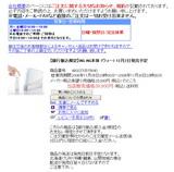 wii39800円