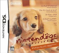 Nintendogs ダックス&フレンズ