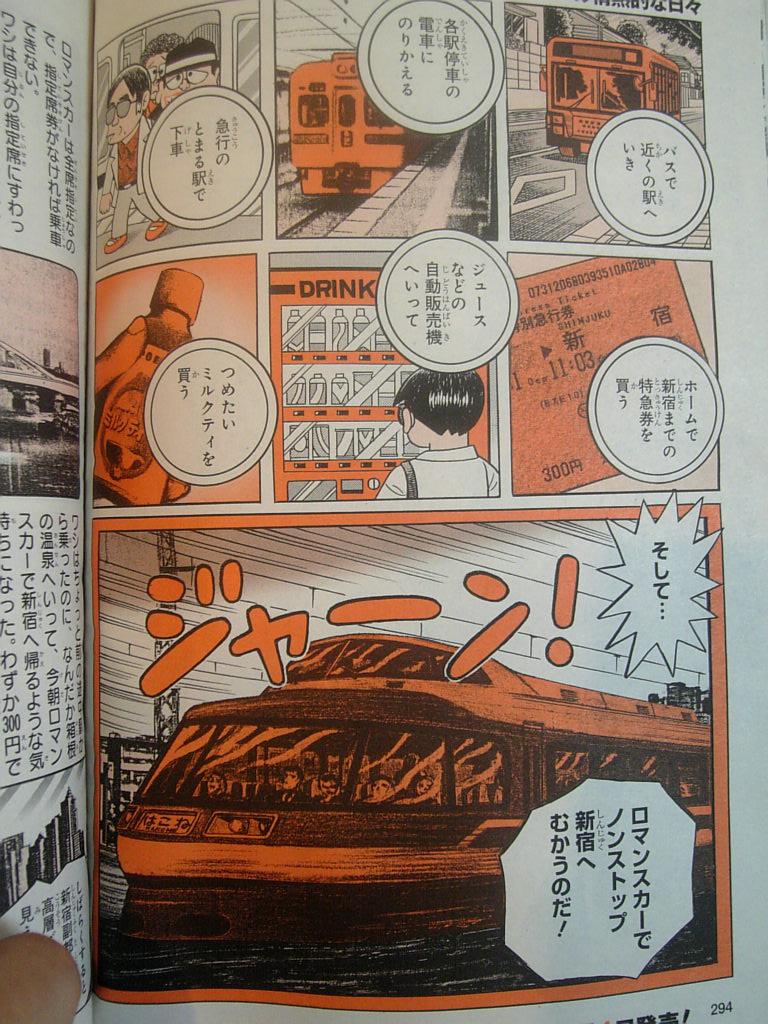 新・2典TIME(KENちゃんBlog)
