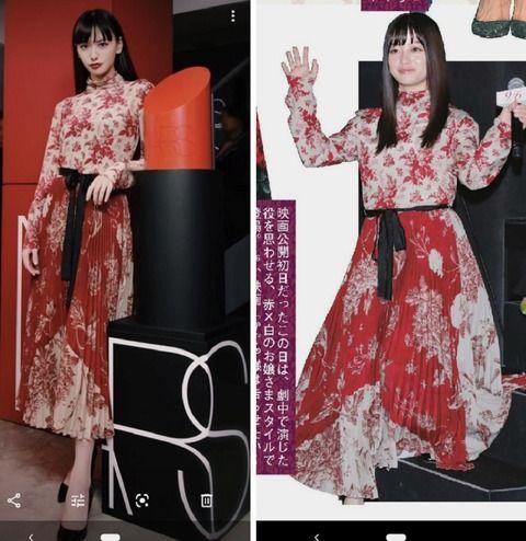モデルと橋本環奈が同じ衣装を着た結果がこちら (画像)