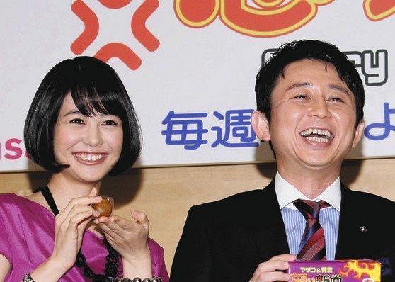 【注目】有吉弘行&夏目三久 堂々外出デート解禁!!行く先が・・・