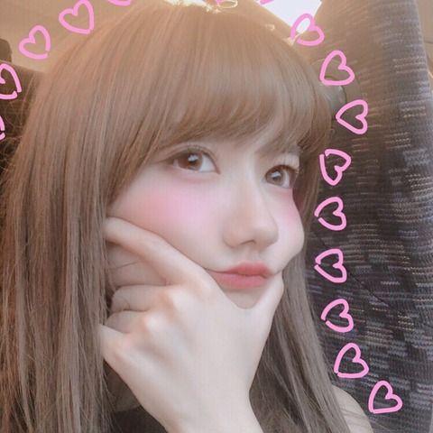 女子大生社長・椎木里佳さん むぎゅっとした写真を投稿「可愛すぎ!」と言われる(画像)