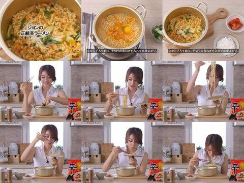 韓国アイドルのラーメンの食べ方wwwww(画像)