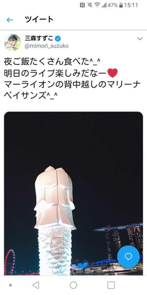美人声優・三森すずこさんのツイートwwwなんかワロタwww