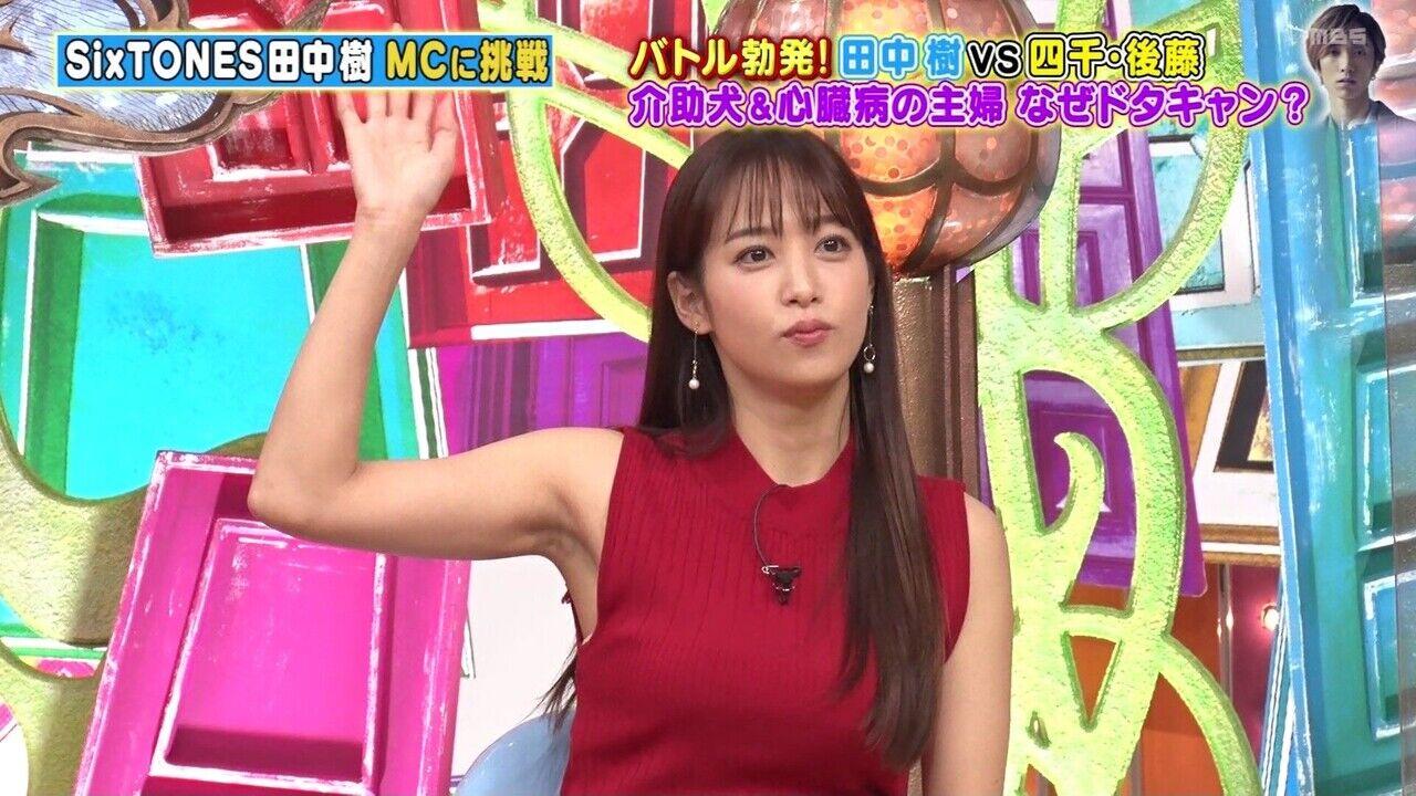 【画像】鷲見玲奈さん 薄着の季節になり乳アピールしまくってしまう