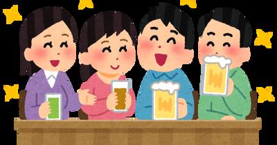 【悲報】ワイさん、トッモとの宅飲みなのに知らんやつ3人呼ばれる……