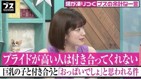筧美和子 巨乳を強調したくない複雑な思い「プライドの高い人は付き合ってくれない」