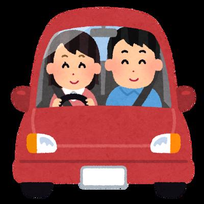 助手席ワイ「車間詰めすぎじゃね?」運転彼女「そんなことないよ」→→→