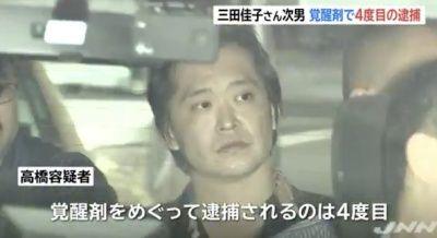 <三田佳子の次男の高橋祐也被告が保釈>まるで別人...顔青白く髪薄くおじぎ 変貌ぶりにネットで騒然「上島竜兵にしか見えない」」