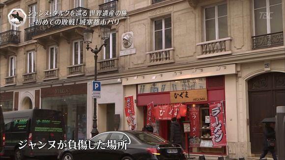 【悲報】日本人、ジャンヌダルク(金髪碧眼美少女)の聖地でとんでもない事をしてしまう (画像あり)