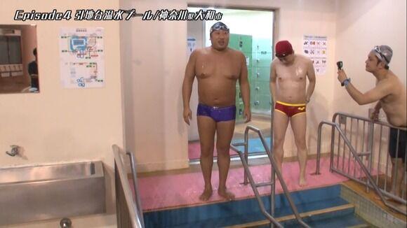 【悲報】ロバート秋山さん、ヤバい・・・(画像あり)