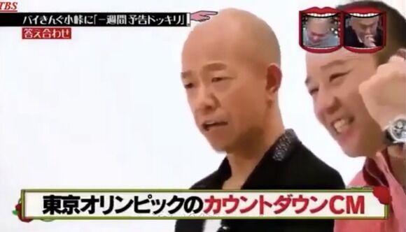【悲報】水曜日のダウンタウンさん オリンピック延期を予言していた