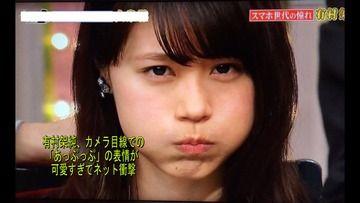 【悲報】有村架純の怒った顔がブスすぎる