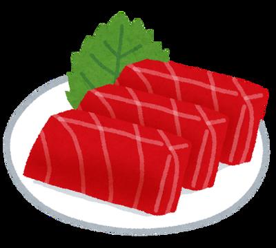 肉「300gで280円です」刺身「4切れくらいで280円です」←これwwwwwwww