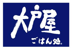 【朗報】大戸屋ご飯おかわり無料! ※なお