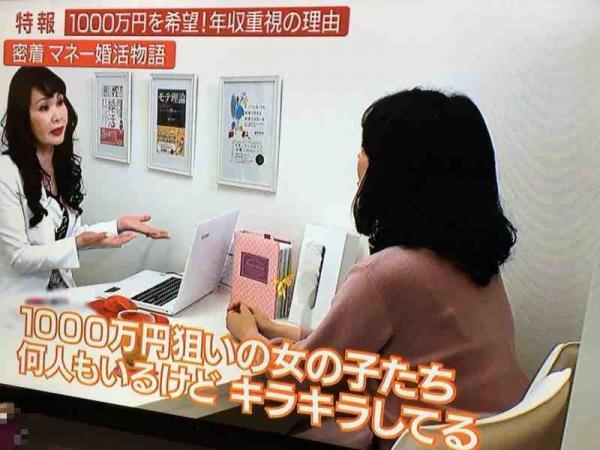 年収1000万円の男を狙う女性www(画像)