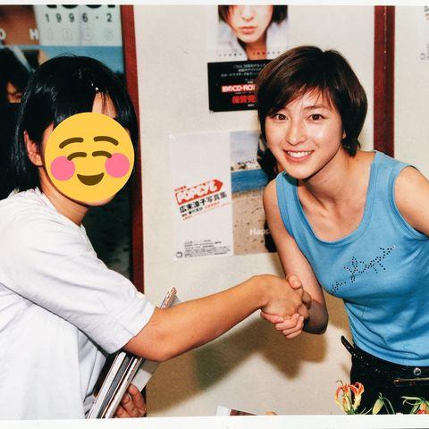 広末涼子の握手会の思い出なんやけど、広末涼子かわいすぎへん?