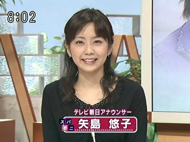矢島悠子の画像 p1_18
