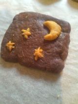 お絵かきクッキー星空