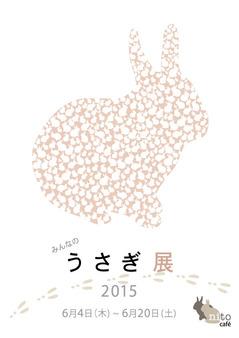 Rabbit 2015