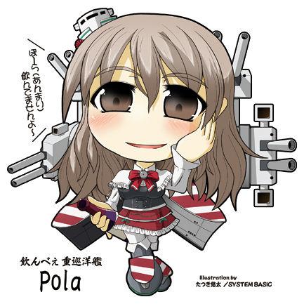 pola web用のコピー