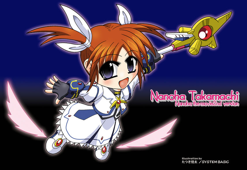 nanoha MOVIE���� ����������