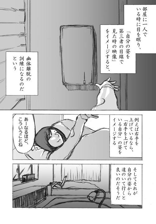 knrn001