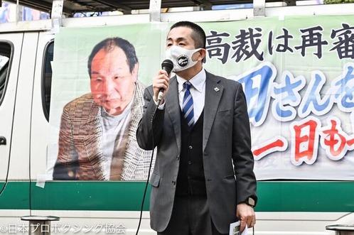 新田渉世_201214