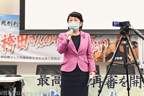 院内集会福島瑞穂_201214
