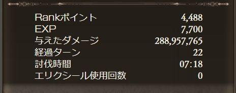 経過ターン22